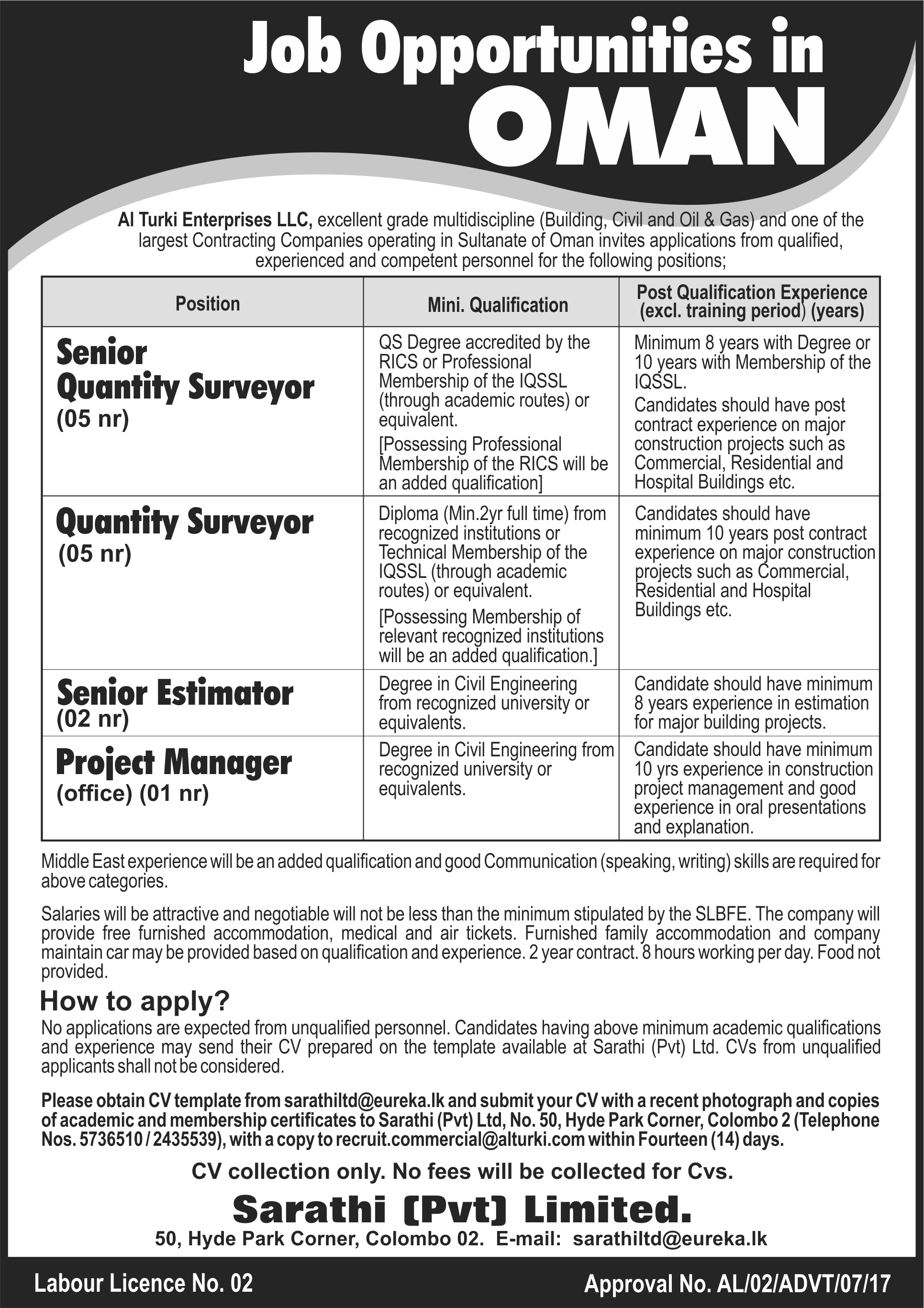 Sarathi Latest Vacancies